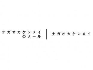 logo_nkm
